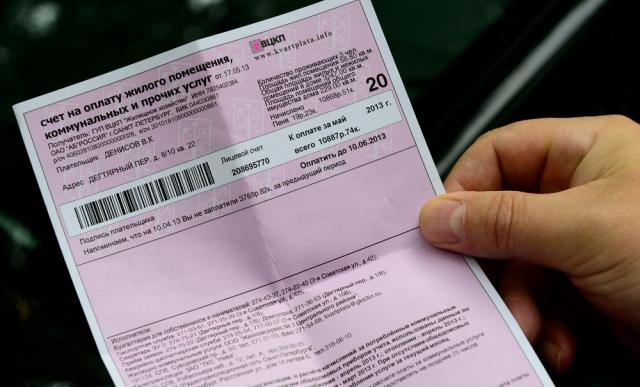 Исковое заявление о разделе лицевого счета