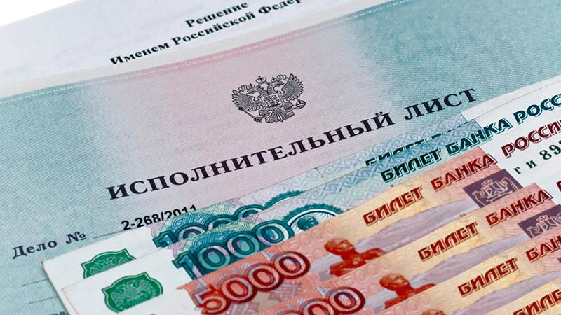 Взыскание задолженности по договору аренды сбербанк списал долг украины