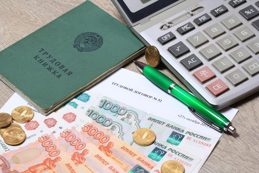 Минтруд меняет срок выплаты отпускных: опубликован проект изменений в ТК РФ