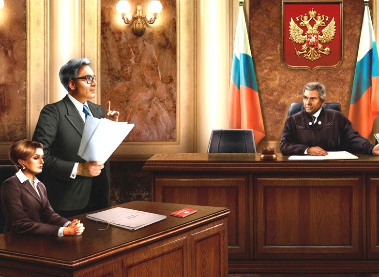 Юрист в суде